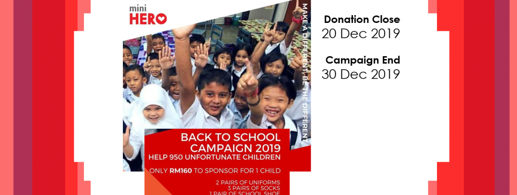 Back To School Campaign 2019